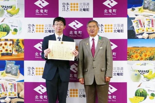 北竜町長 佐野豊 活動報告・1月30日(木)