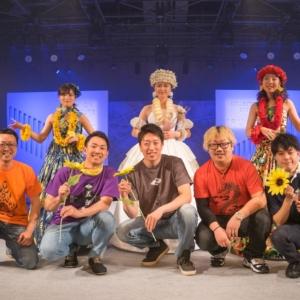 宮島学園・北海道ファッション専門学校コレクション2020「風雅」に北竜町の若者たちがモデルとして参加!