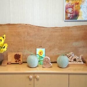 北竜町長 佐野豊 活動報告・9月8日(火)職員の交通事故対策について協議