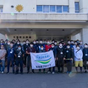 令和2年度 北海道B&G指導員研修会が北竜町で開催されました