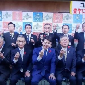 北竜町長 佐野豊 活動報告・10月20日(火)空知産米の知事への贈呈(札幌市)