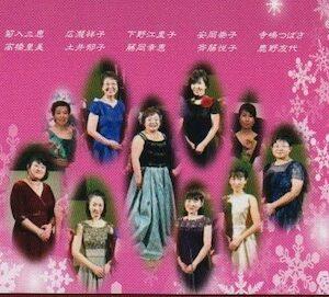 12月20日(日)Soaveクリスマスコンサート・私たちのメンバーも参加しています【北竜町ひまわりコーラス】