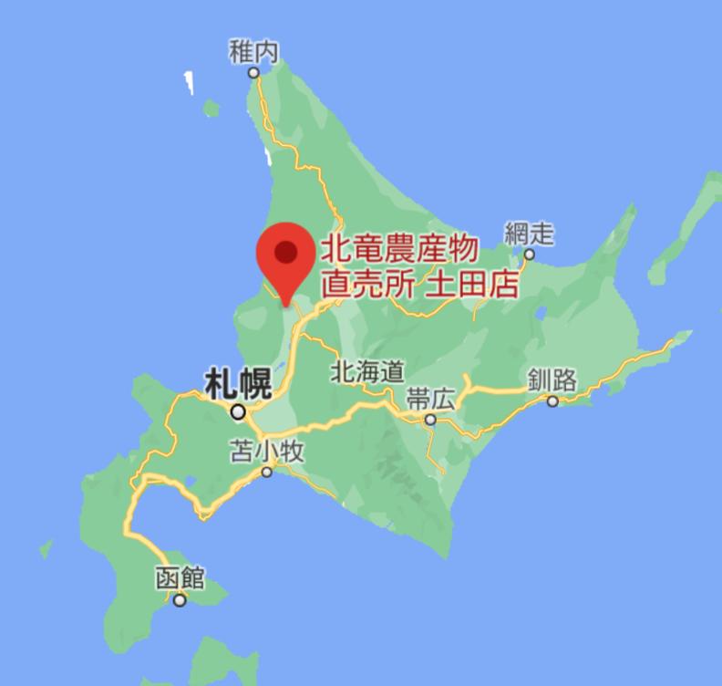 地図:土田直売店